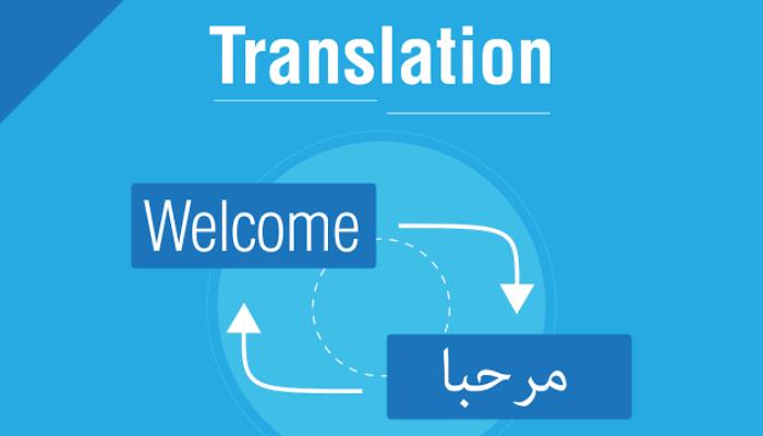 Arapça-Türkçe Türkçe-Arapça çevirileri